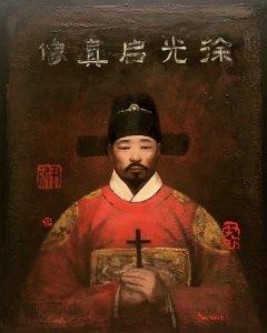 """""""Scholar Xu Guangqi"""" 80x65vm."""