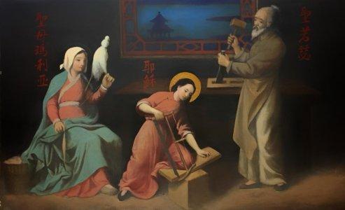 Jesus, Marie et St Joseph. 73x116cm