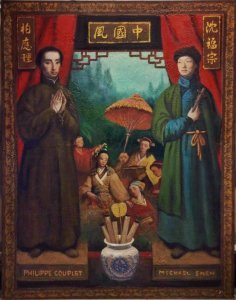 Michael Shen Fu-Tsung 沈福宗 The first  Chinese to visit europe, ( with Jesuit Philippe Couplet). 197x150cm Acrylic on canvas  2019.
