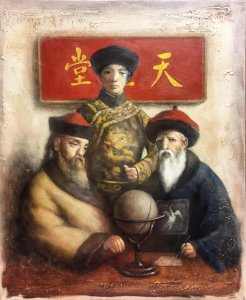 Young emperor with Jesuits.  (Kang XI with Adam Schall von Bell and Ferdinand Verbiest) 73x60cm