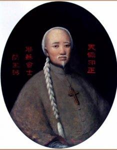 «Mandarin priest» Oil on canvas.  19thC -2005.